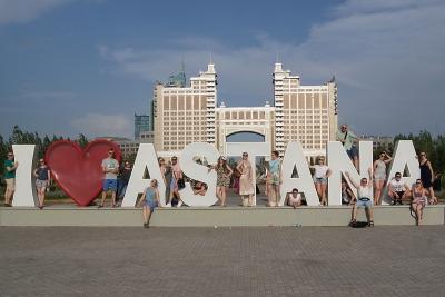 Astana EXPO